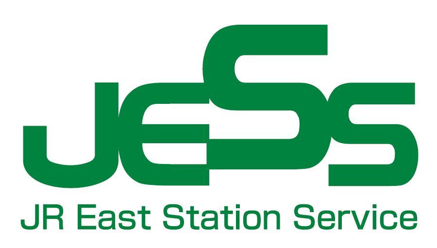 JR東日本<br>ステーションサービス