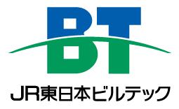 JR東日本ビルテック