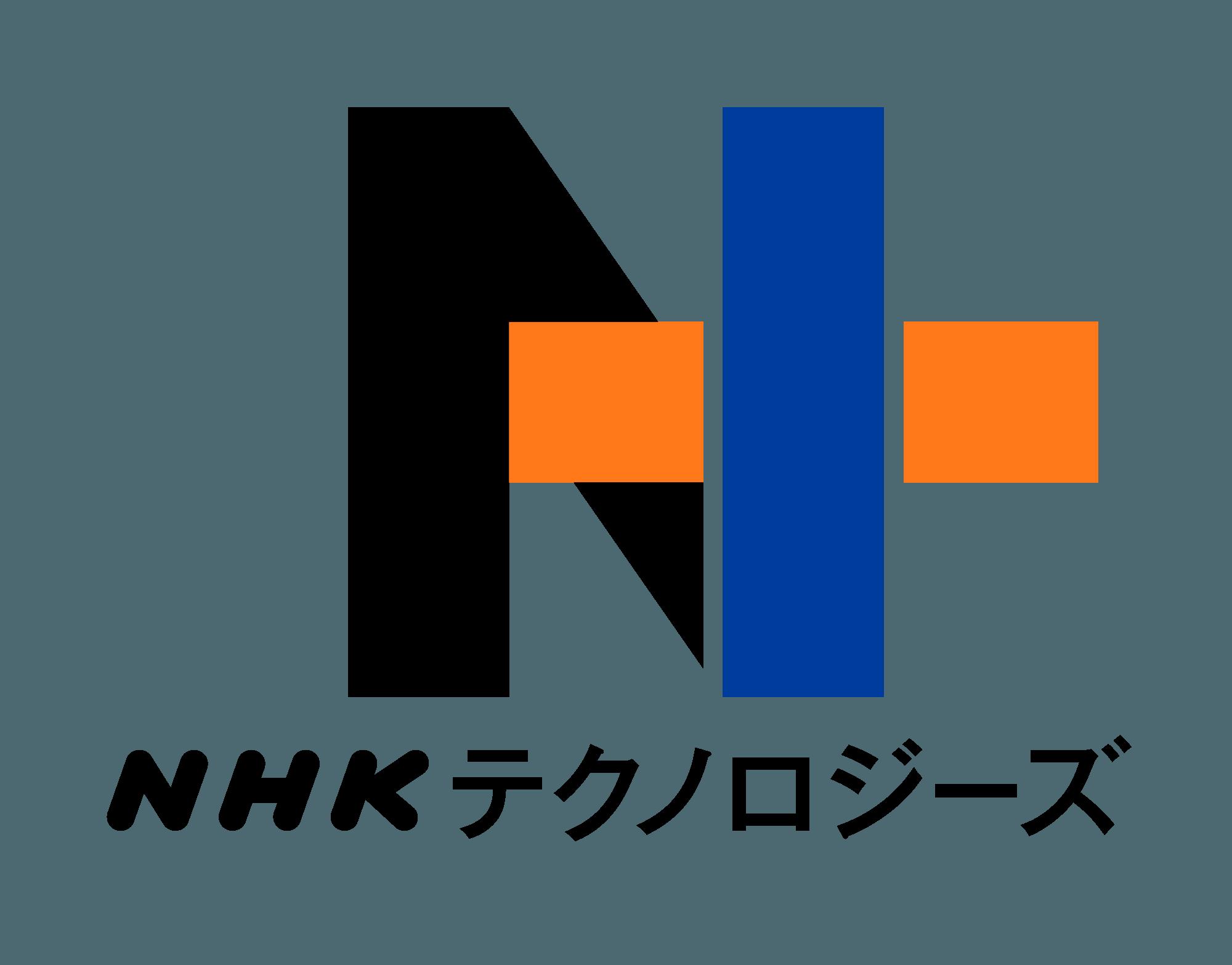 株式会社NHKテクノロジーズ